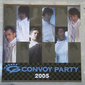 THE CONVOY Party2005