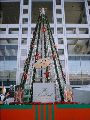 2002_Christmas2