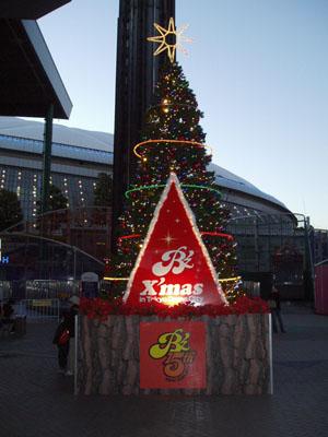 2003_Christmas